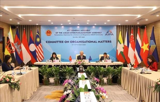 AIPA 41:大会议程具有包容性、全面性,致力于为民众带来繁荣 hinh anh 1