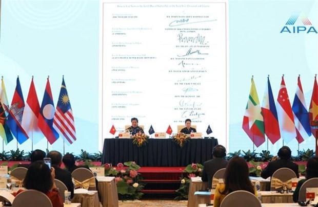第41届东盟议会联盟大会第二场全体会议通过联合公报 hinh anh 2