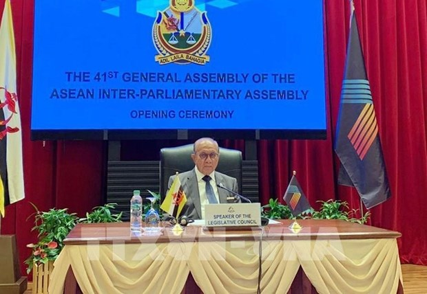 AIPA 41:文莱议会议长高度评价越南在担任AIPA 41轮值主席任期内所取得的突出成果 hinh anh 1