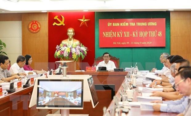 越共中央检查委员会建议对岘港市委4名党员进行开除党籍处分 hinh anh 1