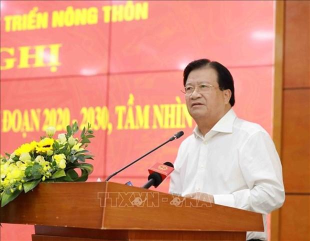 郑廷勇副总理:越南畜牧业的出口前景广阔 hinh anh 1