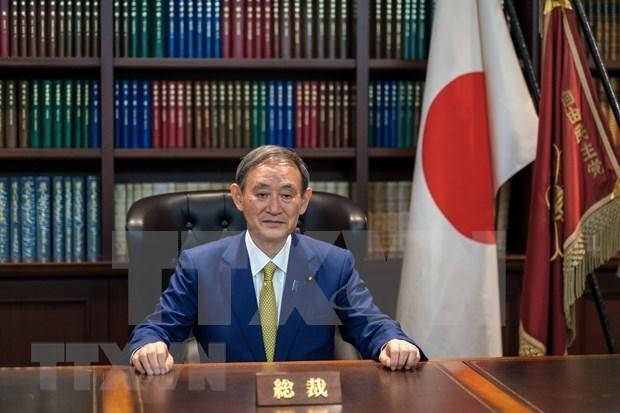 阮富仲致电祝贺须贺喜秀先生当选日本民主自由党主席 hinh anh 1