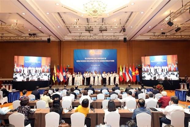 变换中的劳务世界的人力资源开发东盟劳动教育部长级会议召开 hinh anh 1
