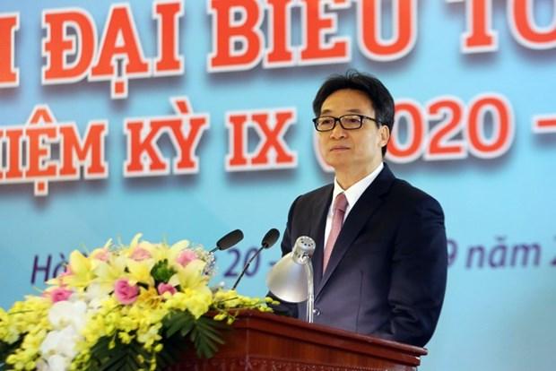 越南电影协会继续为政策制定、社会论证工作做出贡献 hinh anh 1