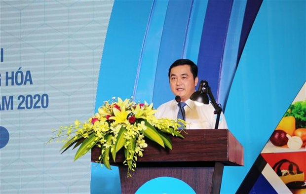 胡志明市与全国各省市商品供需对接会吸引600家企业参加 hinh anh 2