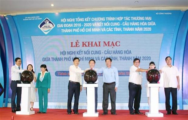 胡志明市与全国各省市商品供需对接会吸引600家企业参加 hinh anh 1
