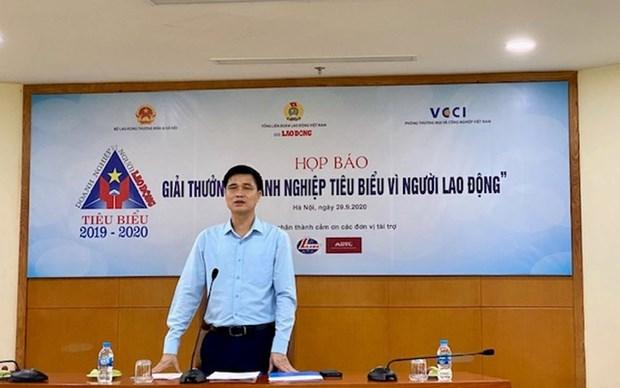 """2019-2020年""""为了劳动者的优秀企业""""奖颁奖仪式即将在河内举行 hinh anh 1"""