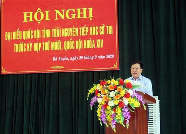 政府副总理兼外长范平明在太原省开展选民接待活动 hinh anh 2