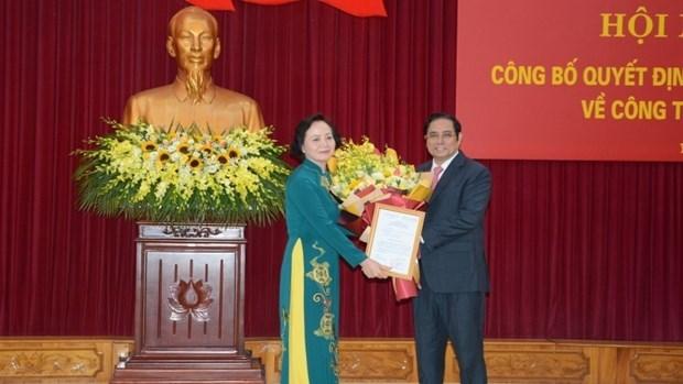 范氏青茶同志担任越共中央组织部副部长 hinh anh 1