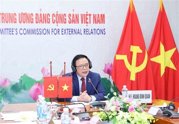越南共产党与英国全党议会团体举行第一次对话 hinh anh 2