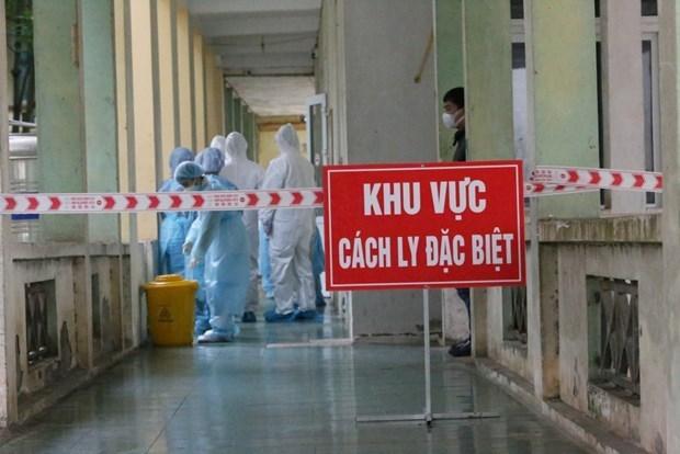 越南连续39天无新增本地新冠肺炎确诊病例 治愈出院病例共1024例 hinh anh 1