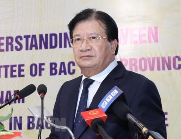越南政府总理批准成立2021-2030年区域规划评估委员会 hinh anh 1
