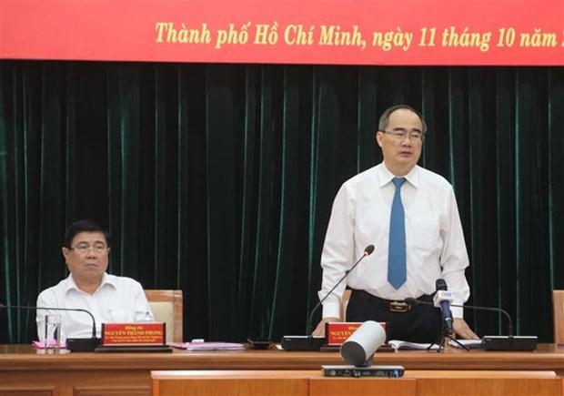 迎接党的十三大:为越共胡志明市第十一次代表大会做好准备 hinh anh 1