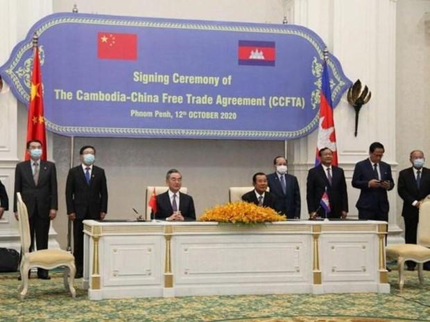中国与柬埔寨签署自由贸易协定 hinh anh 1