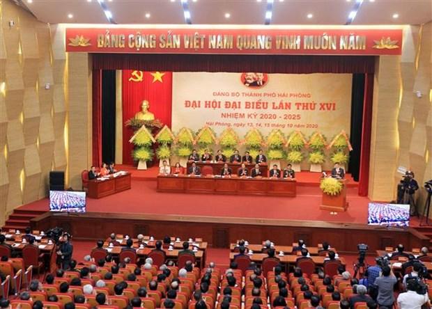 迎接党的十三大:越共海防市第十六次代表大会开幕 阮春福出席并发表指导性讲话 hinh anh 4