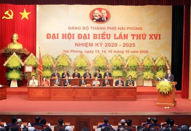 迎接党的十三大:越共海防市第十六次代表大会开幕 阮春福出席并发表指导性讲话 hinh anh 1