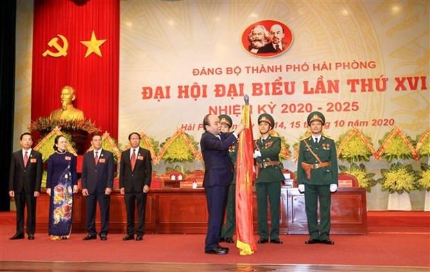 迎接党的十三大:越共海防市第十六次代表大会开幕 阮春福出席并发表指导性讲话 hinh anh 3