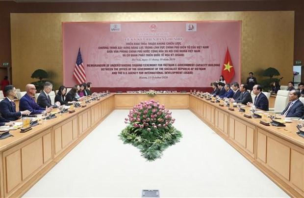 越南同USAID合作推进电子政务建设 hinh anh 2