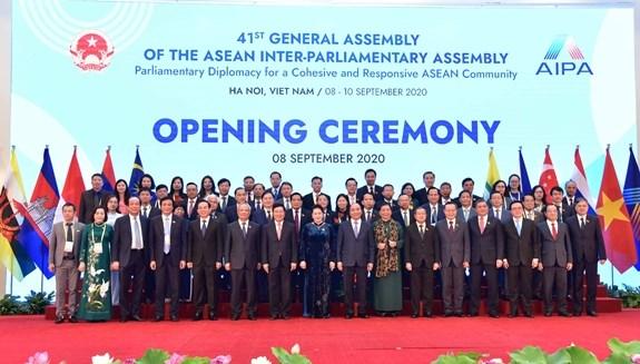 各国议会议长致信祝贺越南或会成功举办第41届东盟议会联盟大会 hinh anh 2