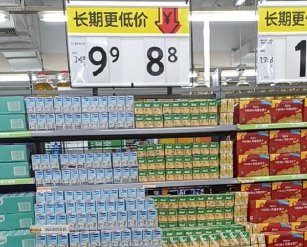 越南Nutifood奶制品进军中国沃尔玛连锁超市 hinh anh 1