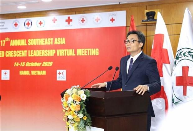 政府副总理武德儋出席第17次东南亚地区红十字会和红新月会领导人会议 hinh anh 2