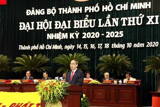 迎接党的十三大:政府总理阮春福出席越共胡志明市第十一次代表大会 hinh anh 2