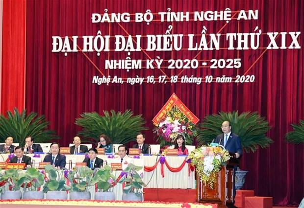 迎接党的十三大: 推动乂安省迅速可持续发展 hinh anh 2