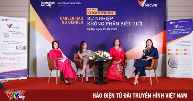 促进工作场所性别平等和推动妇女经济赋权 hinh anh 1