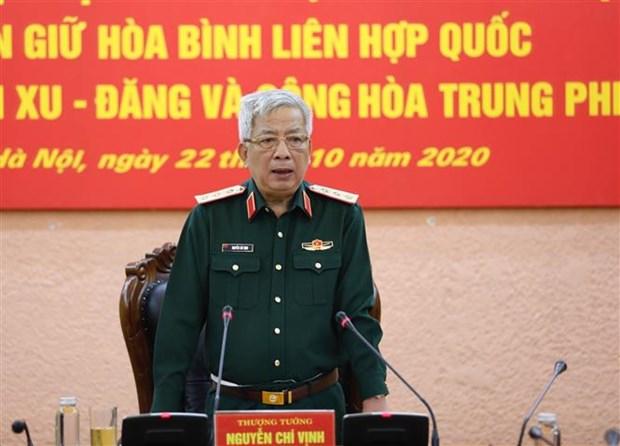 越南人民军3名军官即将赴南苏丹和中非共和国执行维和任务 hinh anh 2