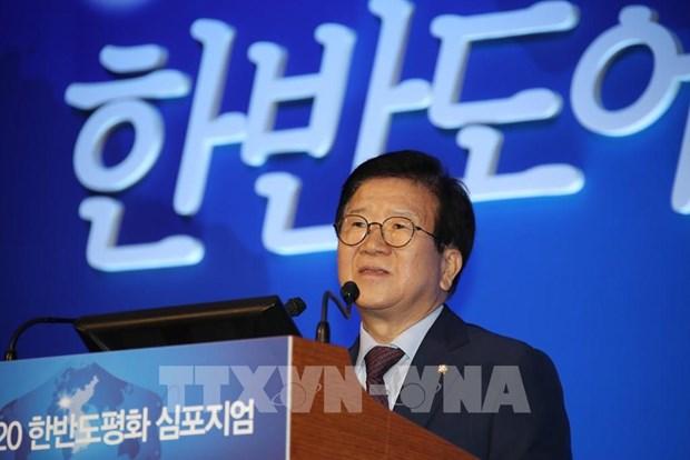 韩国国会议长朴炳锡将对越南进行正式访问 hinh anh 1