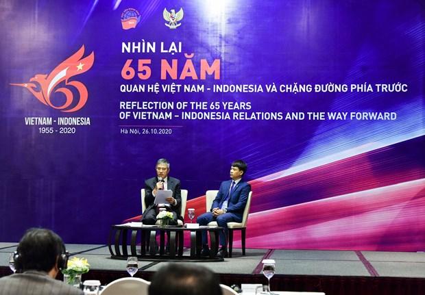 进一步深化越南与印度尼西亚之间的战略伙伴关系 hinh anh 1