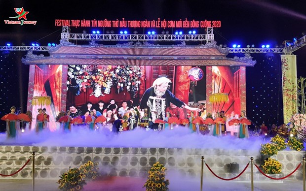 越南旅游:众多游客参加2020年林宫圣母祭祀信仰节 hinh anh 1