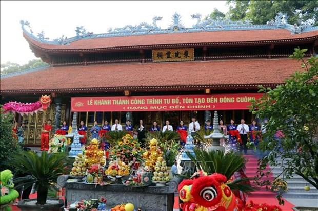 越南旅游:众多游客参加2020年林宫圣母祭祀信仰节 hinh anh 2