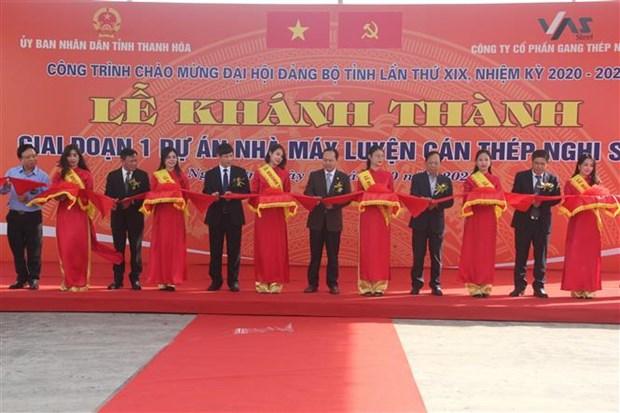 设在清化省并采用世界最先进技术的轧钢厂正式投入运行 hinh anh 1