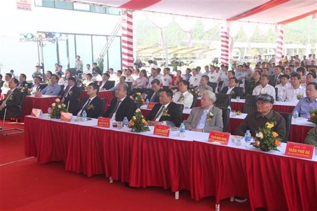 设在清化省并采用世界最先进技术的轧钢厂正式投入运行 hinh anh 2