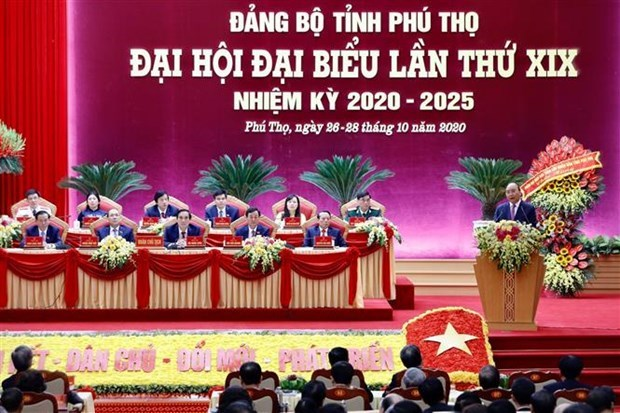 阮春福总理:旅游业应成为富寿省发展其他经济产业的助推器 hinh anh 2