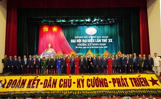 全国全部67个省市、中央直属机关和单位成功召开党代会 hinh anh 1
