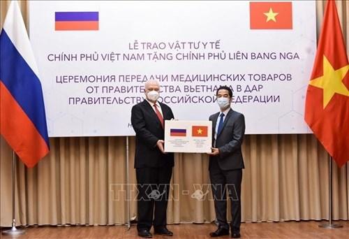 俄罗斯感谢越南提供应对新冠肺炎疫情的人道主义援助 hinh anh 2