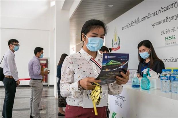 新冠肺炎疫情:老挝继续放宽各项防疫措施 hinh anh 1