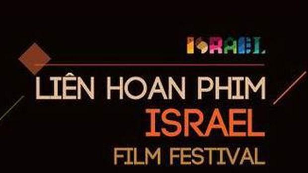 2020年以色列电影节亮相越南 hinh anh 1