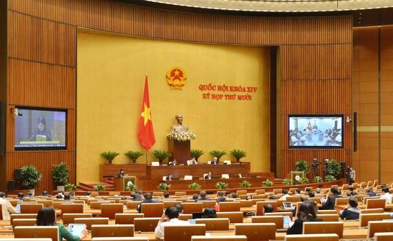 越南第十四届国会第十次会议新闻公报(第七号) hinh anh 1
