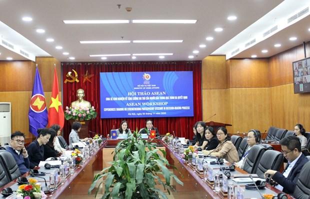 ASEAN 2020: 互相分享关于加强人民在决策过程中的作用的经验 hinh anh 2