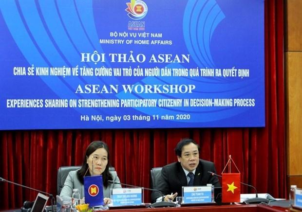 ASEAN 2020: 互相分享关于加强人民在决策过程中的作用的经验 hinh anh 1