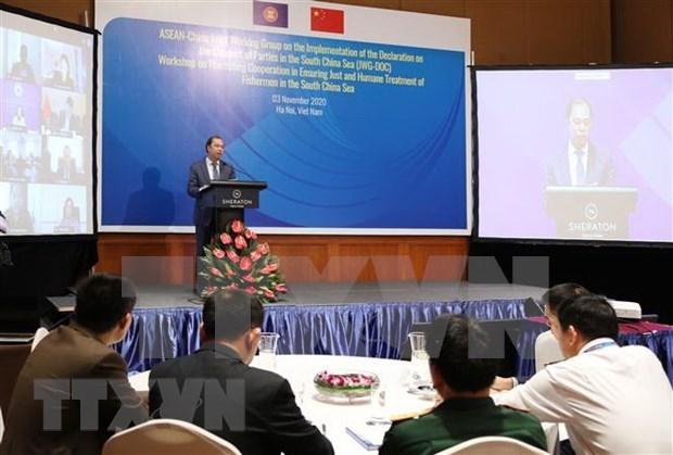 """""""东盟与中国关于促进合作对渔民给予公平和人道待遇""""研讨会在河内举行 hinh anh 1"""