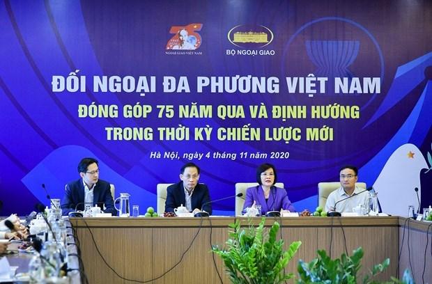 越南多边外交:75年的贡献和新战略时期中的方向 hinh anh 1