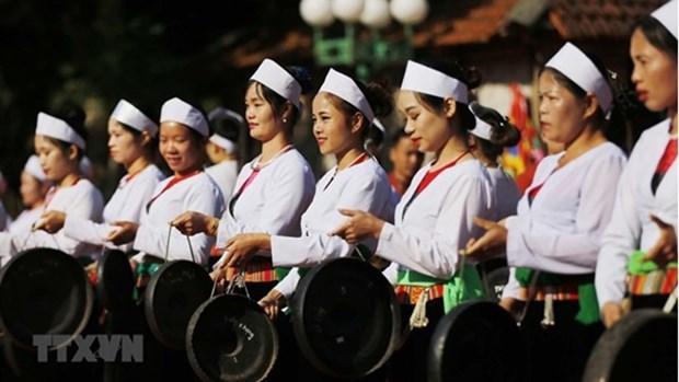 第二届芒族文化节将于12月在清化省举办 hinh anh 1