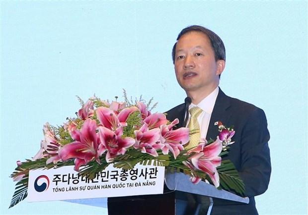 韩国驻岘港市总领事馆正式开馆 hinh anh 2