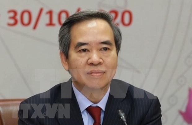 越共中央政治局决定对一名委员进行纪律处分 hinh anh 1