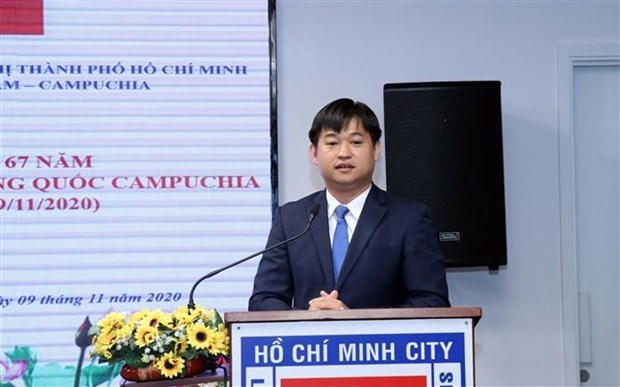 柬埔寨国庆67周年见面会在胡志明市举行 hinh anh 2