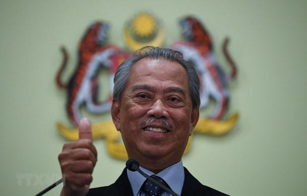 2020年东盟轮值主席国年:马来西亚认定RCEP就是第37届东盟峰会的一大亮点 hinh anh 1